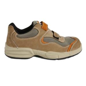 zaštitne radne cipele